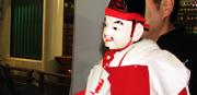 人形操り発祥の地と戎座人形芝居館