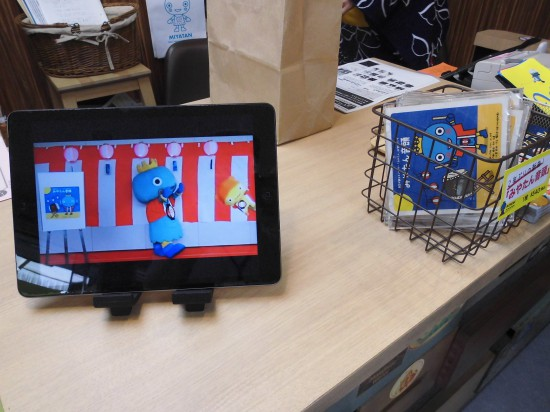 CIMG0933(iPad)