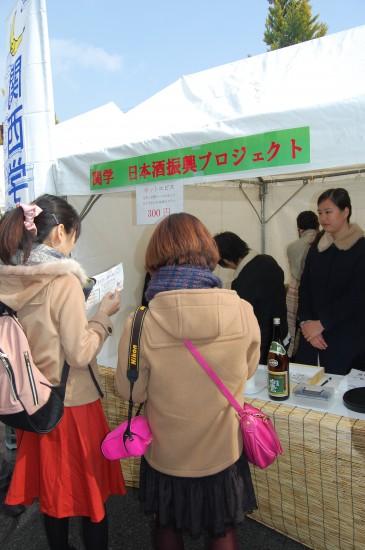 3.関学 DSC_0409