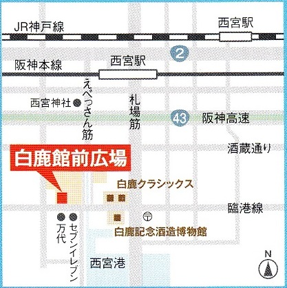 白鹿 蔵開きマルシェ_B5チラシ(地図)