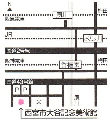 MAP(P2か所)