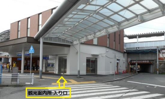 阪神甲子園駅サービスセンター(文字入り)