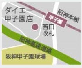 地図(ダイエー甲子園店)