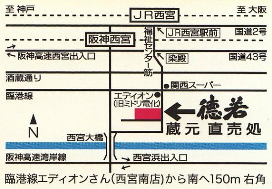 アクセスマップ(カラー)