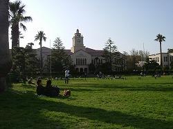 Uegahara School District