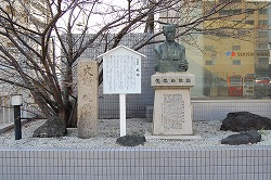 Puppeteer Monument