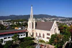 Catholic Shukugawa Church