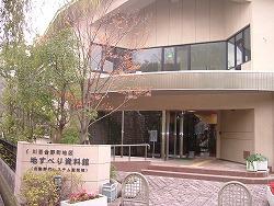 Nigawa yurino-cho Resource Center for Landslides