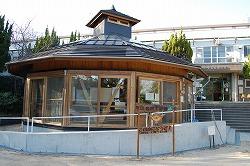 Kabutoyama Nature House, Nature Study Center