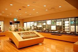 Yamaguchi-cho Local History Museum