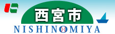 Nishinomiya-city officiail site