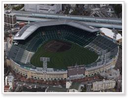 阪神甲子園球場 写真提供:阪神電気鉄道株式会社