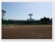 阪神甲子園球場スタジアムツアー(イメージ)