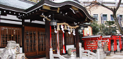 甲子園素盞嗚神社