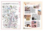 西宮探訪マップ