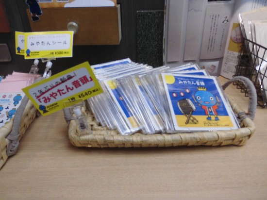 CIMG0911(CD発売)