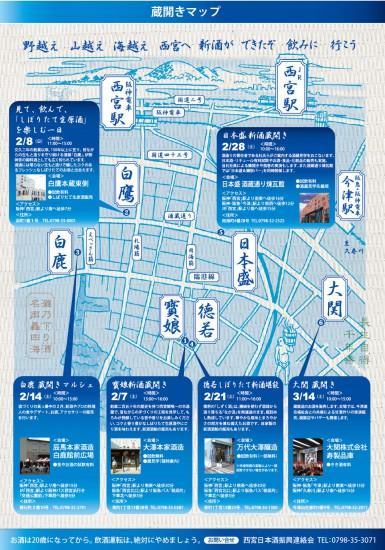10 地図