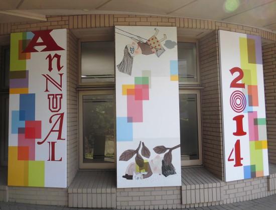 2.美術館入口 CIMG3111