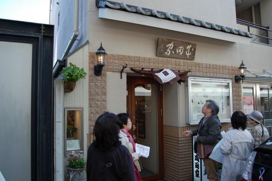 1.成田家 DSC_7772