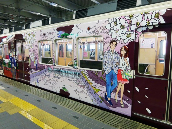 神戸線ラッピング列車(夙川)151031