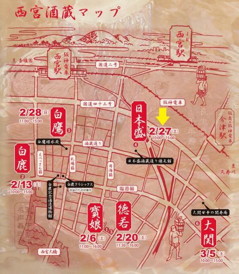マップ(日本盛)