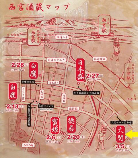 マップ(大関)