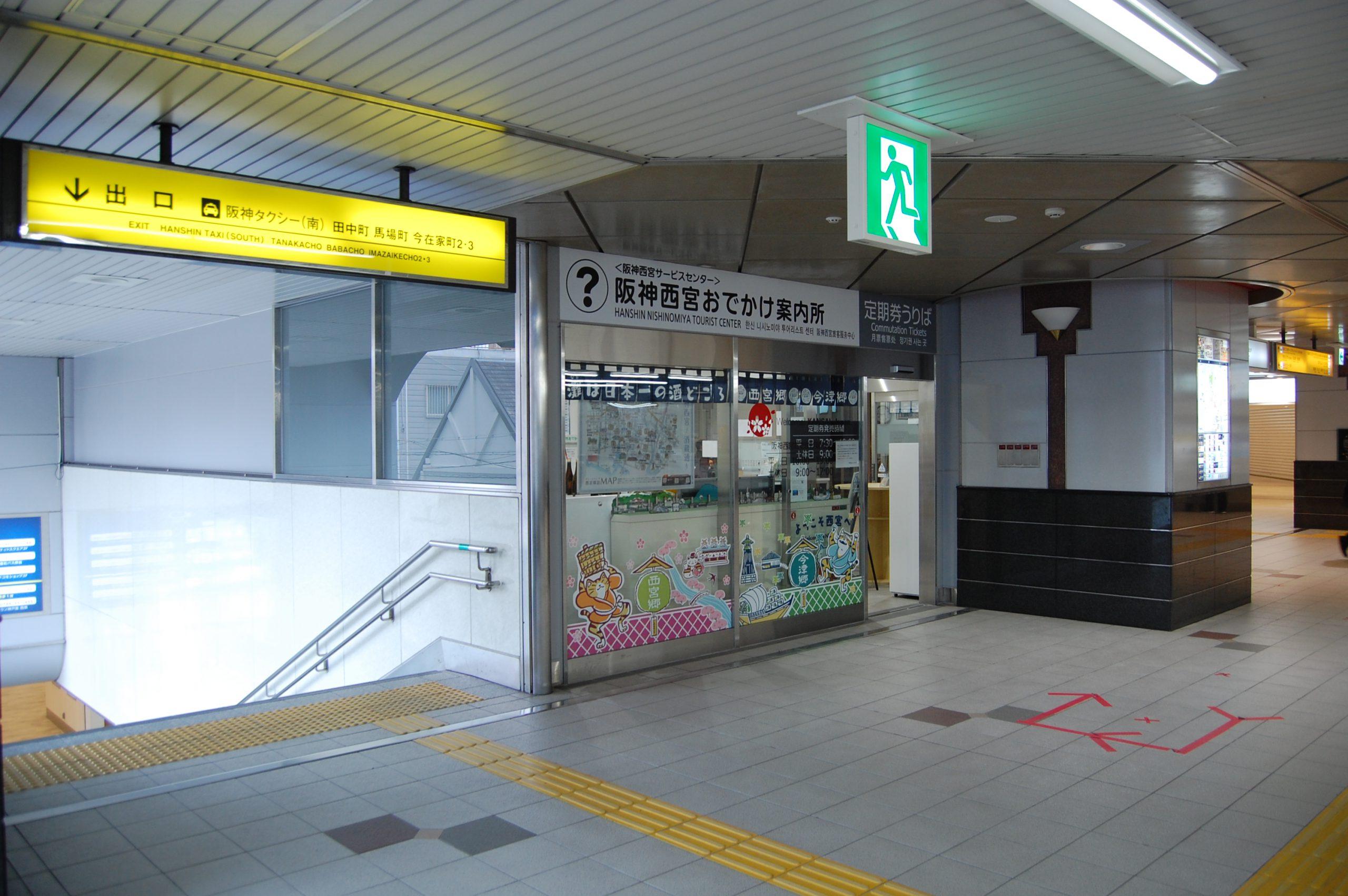 nishi1
